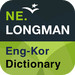 Neungyule-Longman English-Korean Dictionary